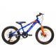 Горные велосипеды с колесом 20 дюймов