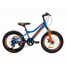 """Велосипед горный """"ROUSH"""" 20MD220-1 синий"""