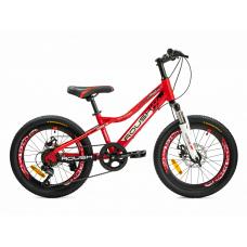 """Велосипед горный """"ROUSH"""" 20MD220-2 красный"""
