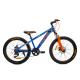 Горные велосипеды с колесом 24 дюйма