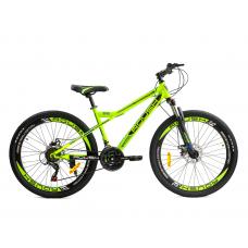 Велосипед горный ROUSH 26MD260-3 Зеленый